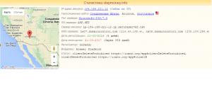 """О сайте """"Rabota V Internete"""" скрин"""