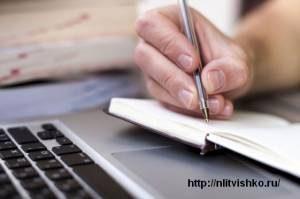 О написании заметок для блогов. Скучно, господа!