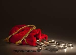 красный мешочек для привлечения денег