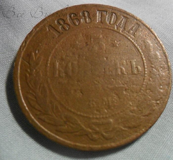 Медная монета для привлечения достатка