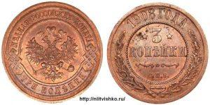 О медных монетах и не только