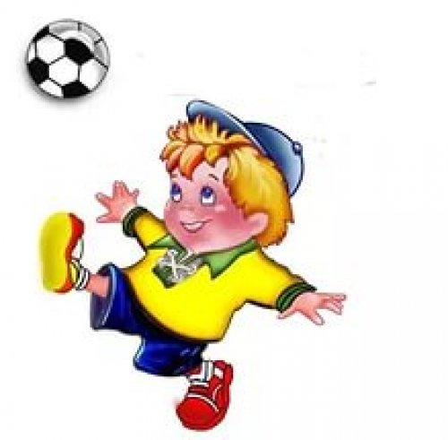 Ребёнок с мячом.