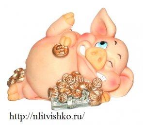 """Рассказ """"Свинья-копилка"""""""