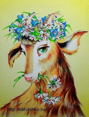 """Мои стихи """"Коза"""""""