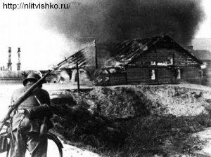 """Рассказы о войне. """"Глаза"""". Немцы жгут деревню"""