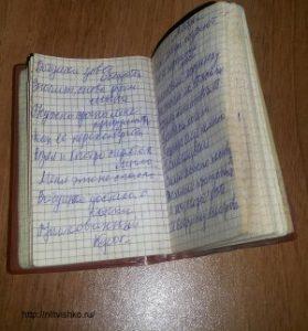Стихи для детей о мальчиках и девочках