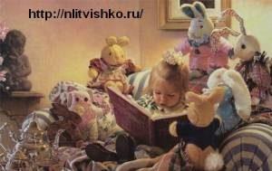Стихи о детях, их желаниях и переживаниях. Игрушки