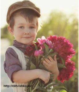Стихотворения про детей- новые, интересные. Мальчик с цветами